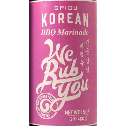 Spicy Korean BBQ Marinade - We Rub You