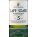 Laphroaig 15 Year Old Single Malt Scotch Whiskey