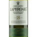 Laphroaig 18 Year Old Single Malt Scotch Whiskey
